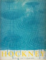<img class='new_mark_img1' src='https://img.shop-pro.jp/img/new/icons50.gif' style='border:none;display:inline;margin:0px;padding:0px;width:auto;' />David Hockney: Etchings and Lithographs デイヴィッド・ホックニー