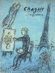 <img class='new_mark_img1' src='https://img.shop-pro.jp/img/new/icons50.gif' style='border:none;display:inline;margin:0px;padding:0px;width:auto;' />The Lithographs of Chagall � 1974-1979 シャガールリトグラフレゾネ第5巻