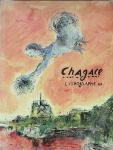 <img class='new_mark_img1' src='https://img.shop-pro.jp/img/new/icons50.gif' style='border:none;display:inline;margin:0px;padding:0px;width:auto;' />The Lithographs of Chagall � 1980-1985 シャガールリトグラフレゾネ第6巻