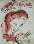 <img class='new_mark_img1' src='https://img.shop-pro.jp/img/new/icons50.gif' style='border:none;display:inline;margin:0px;padding:0px;width:auto;' />The Lithographs of Chagall � 1962-1968 シャガールリトグラフレゾネ第3巻