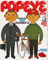 POPEYE ポパイ No.32 1978年6月10日号 thanks a lot. VAN