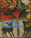 POPEYE ポパイ No.17 1977年10月25日号 セーターをちゃんと着たい