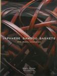 <img class='new_mark_img1' src='https://img.shop-pro.jp/img/new/icons50.gif' style='border:none;display:inline;margin:0px;padding:0px;width:auto;' />Japanese Bamboo Baskets 竹籠の美 英文版