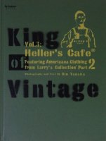 King of Vintage No.3 Heller's Cafe2 田中凛太郎