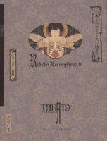 特装版 ヘルマフロディトゥスの肋骨 山本タカト画集