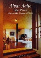 世界現代住宅全集 01 アルヴァ・アアルト ヴィラ・マイレア