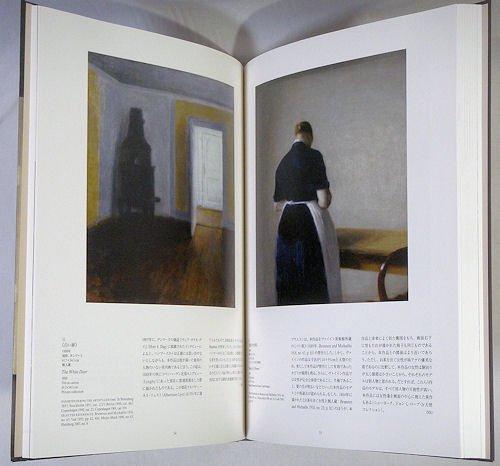 ヴィルヘルム・ハンマースホイの画像 p1_22