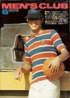 MEN'S CLUB メンズクラブ 166 '75年のサマー・アイビー