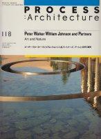 ピーター・ウォーカー・ウィリアム・ジョンソン&パートナーズ PROCESS ARCHITECTURE118