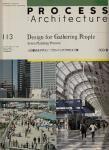 人の集まるデザイン プランニングプロセス7章 PROCESS Architecture 113