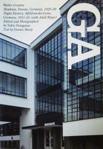 ファグス工場の画像 p1_27