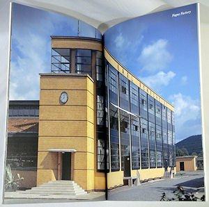 ファグス工場の画像 p1_4
