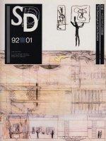 SD9201 カルロ・スカルパ図面集