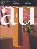 a+u 1992年10月号 リカルド・レゴレッタ/トム・グロンドーナ