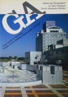 GA69 磯崎新 つくばセンタービル1979-83