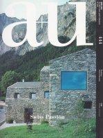 a+u 2007年9月号 スイス・パッション