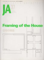 JA37 住宅の構造 Framing of the House