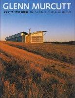 グレン・マーカットの建築 The Architecture of GLENN MURCUTT