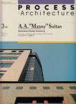 A.A.マニー スルタン&A.A.S. PROCESS ARCHITECTURE134