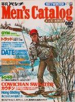 <img class='new_mark_img1' src='https://img.shop-pro.jp/img/new/icons50.gif' style='border:none;display:inline;margin:0px;padding:0px;width:auto;' />平凡パンチ メンズ・カタログ Men's catalog 1977WINTER