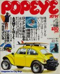 <img class='new_mark_img1' src='https://img.shop-pro.jp/img/new/icons50.gif' style='border:none;display:inline;margin:0px;padding:0px;width:auto;' />POPEYE ポパイ No.7 1977年5月25日号 ロンドンもちかごろちょっと気になる