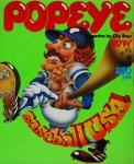POPEYE ポパイ No.39 1978年9月25日号 BASEBALL USA