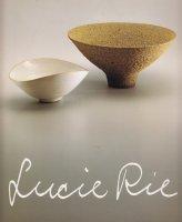 ルゥーシー・リィー展 現代イギリス陶芸家