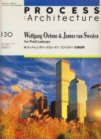 W.エーメ+J.ヴァン.スウェーデン:ランドスケープの新世界 PROCESS Architecture 130