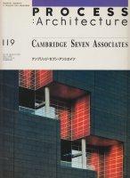 ケンブリッジ・セブン・アソシエイツ PROCESS Architecture 119