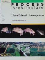 ディアナ・バルモリのランドスケープ PROCESS Architecture 133