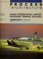 関西国際空港旅客ターミナルビル PROCESS ARCHITECTURE122