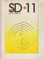 SD 7511 シェーカーの建築とデザイン