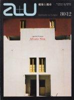 a+u 1980年12月号 アルヴァロ・シザの建築