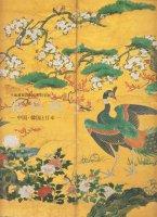 花鳥画 中国・韓国と日本