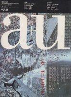 a+u 1992年2月号 ダニエル・リベスキンド