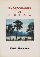 デイヴィッド・ホックニー写真展 中国