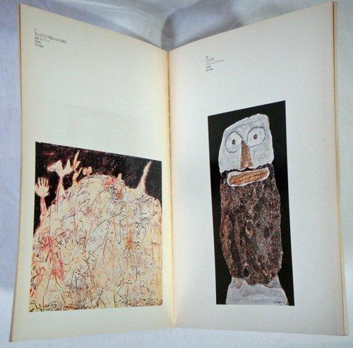 ジャン・デュビュッフェの画像 p1_9
