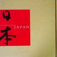 マイケル・ケンナ写真集 日本 JAPAN