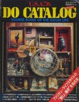 DO CATALOG U.S.A.'76 週刊サンケイ特別増刊