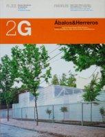 2G No.22 Abalos & Herreros アバロス&ヘレロス