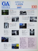GA HOUSES 100 JAPAN VI 日本特集 100号記念