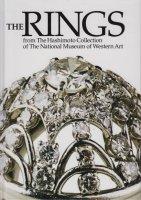 橋本コレクション 指輪 神々の時代から現代まで 時を超える輝き