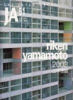JA51 山本理顕 2003
