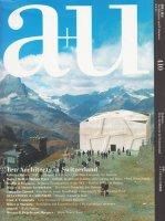 a+u 2004年11月号 スイスの10人の建築家