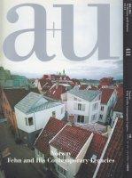 a+u 2004年12月号 スヴェール・フェーンとノルウェーの建築家