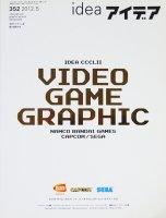idea アイデア 352 2012年5月号 ビデオ・ゲーム・グラフィック
