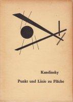 カンディンスキー 点・線・面 抽象芸術の基礎