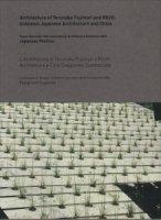 藤森建築と路上観察 誰も知らない日本の建築と都市 第10回ヴェネチア・ビエンナーレ建築展2006