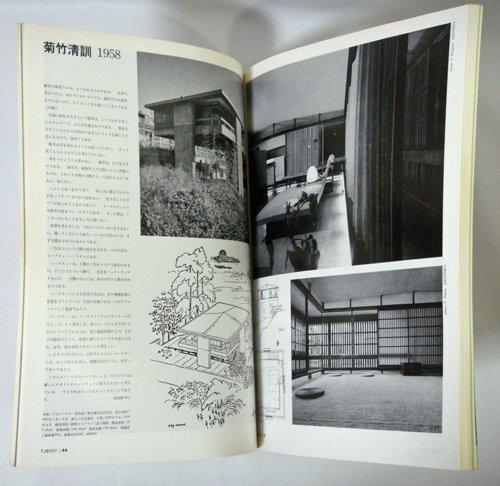 堀池秀人の画像 p1_19
