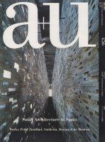 a+u 2008年9月号 スペインの小さな建築